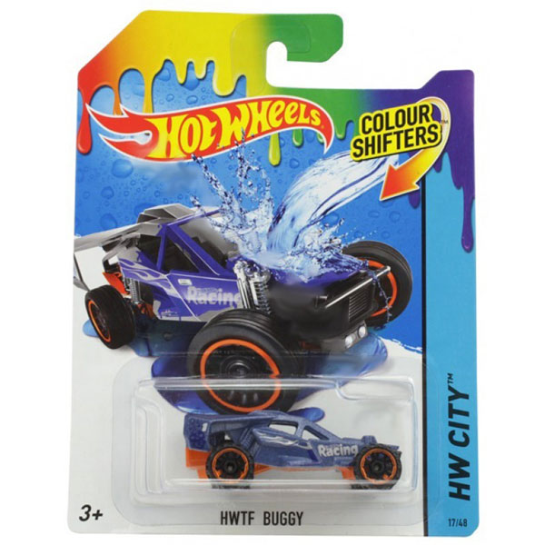 bhr15-buggy-2